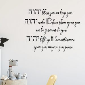 Black Hebrew Vinyl Decal