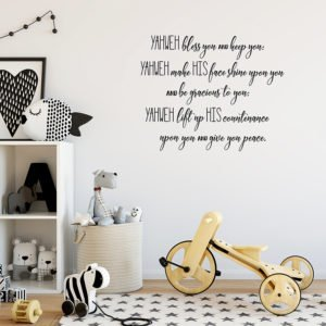 Peace  sc 1 st  Machlao Studio & Statement Wall Vinyl Decals Archives - Machlao Studio